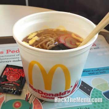 McDonalds Saimin